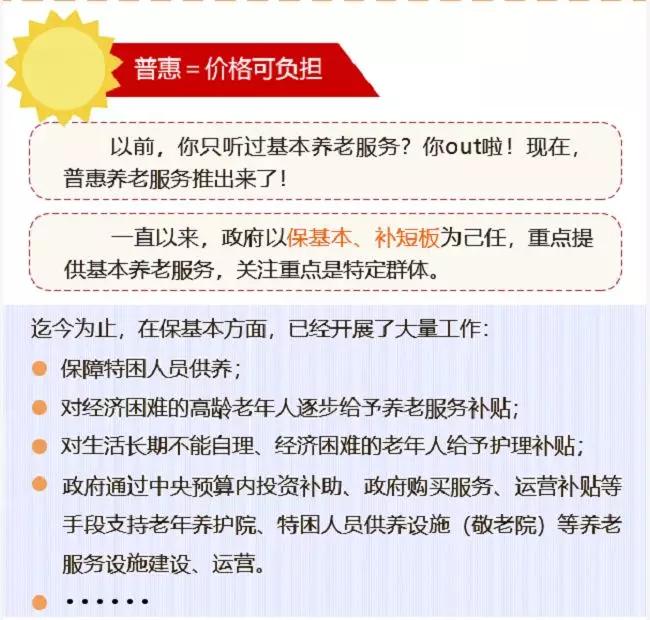 http://www.k2summit.cn/caijingfenxi/339254.html