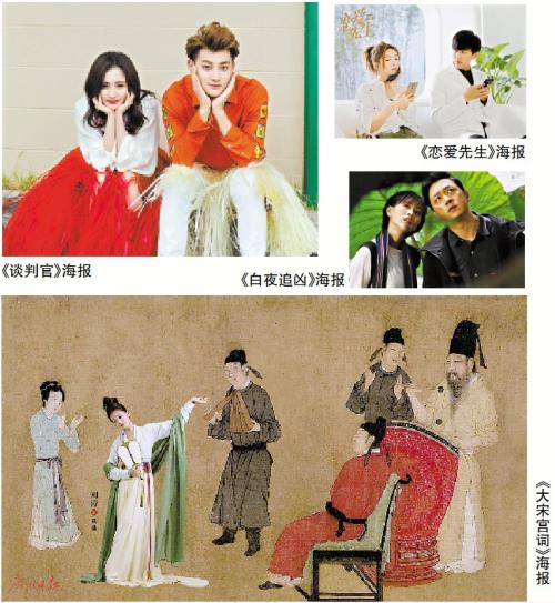 业界共论2019年电视剧行业:剧集短平快是趋势中国好声音 葛林