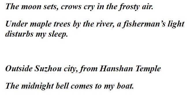 这首唐诗在加拿大网友中火了,原因是……