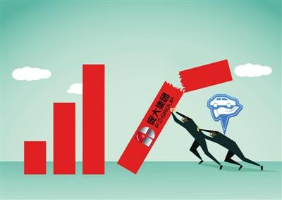 """庞大集团资金链疑陷""""恶性循环"""" 2018年净利润预计亏损60亿-65亿元"""