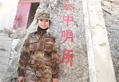 陆军军医大学958医院文中新社娱乐的职护士张弘:走上战场就