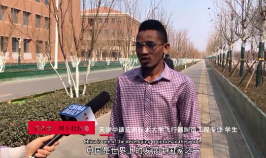 """中国职业教育进入""""黄金期"""" 留学生来华""""拜师学艺"""""""