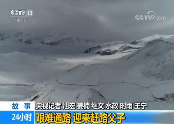 海拔5300米、-17℃、2米深积雪......孩子们的上学路他们护送