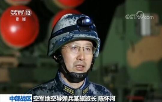中部战区空军地导部队跨昼夜演练 锤炼打赢能力大竹租房
