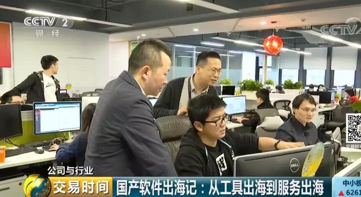 """国产软件纷纷""""出海"""" 有PK10开奖APP半年收入2个多亿"""