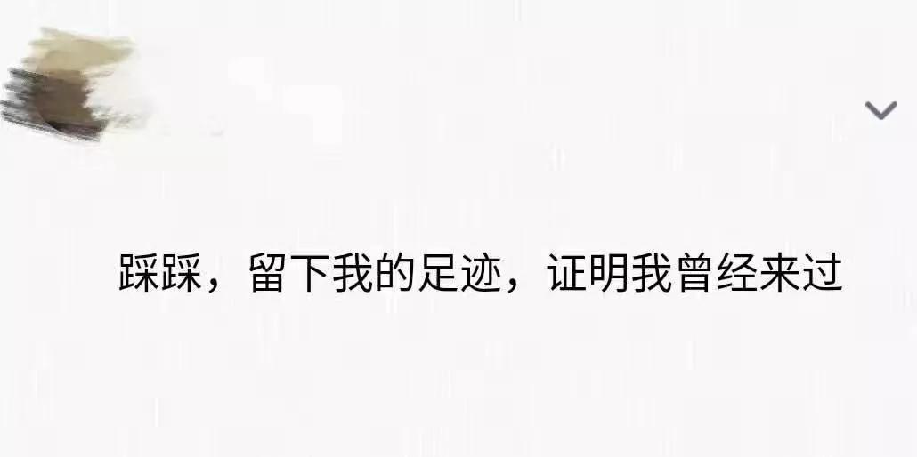 QQ帐号注销功能正式上线,你会和它告别吗?风暴之王的复仇 塞穆