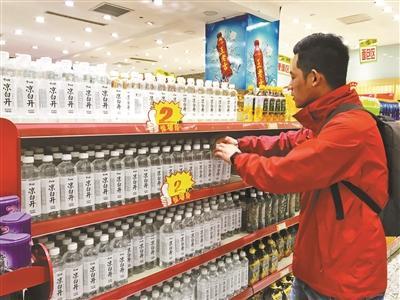 饮用水旺季来临市场暗战打响 专家提醒:不要被名字迷惑