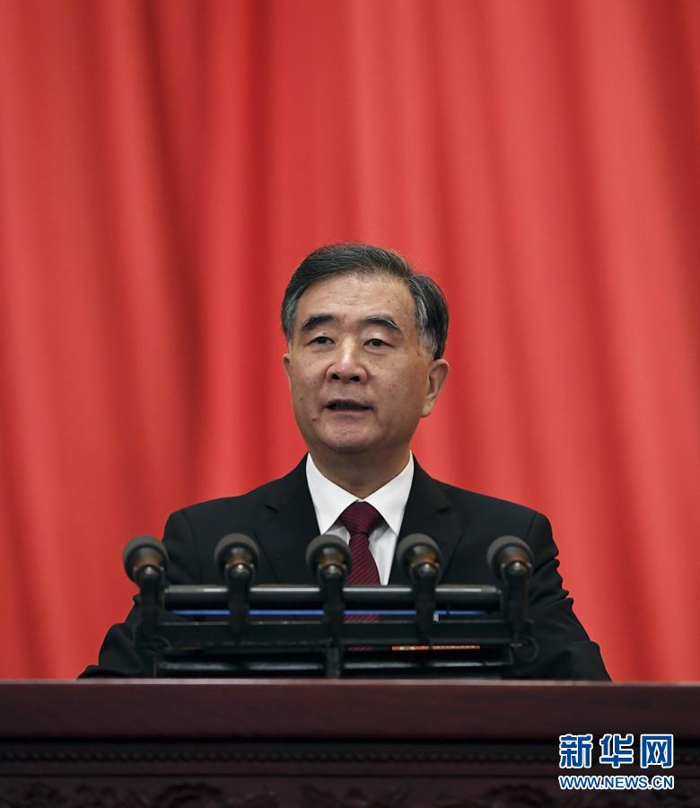 中国人民政治协商会议全国委员会常务委员会工作报告