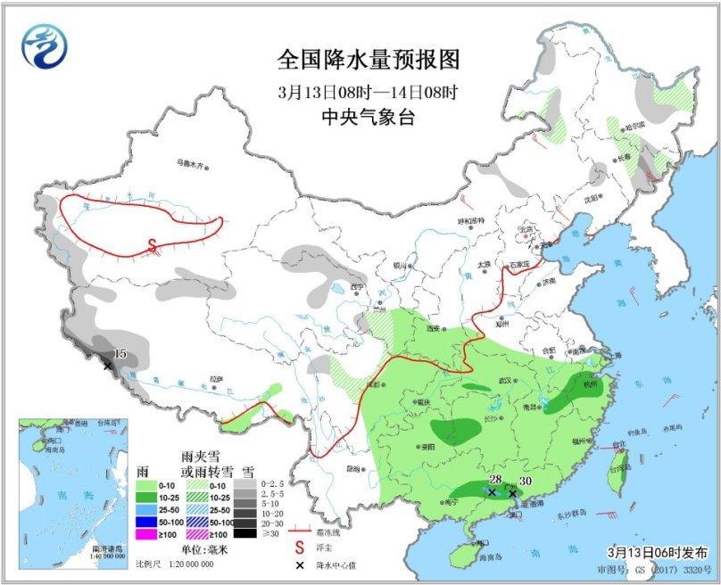 北方地区多冷空气活动江南华南等地将有小到中雨