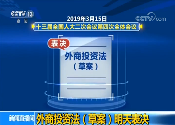 刘阳黄凯外商投资已成为推动中国经济社会发展的重要力量