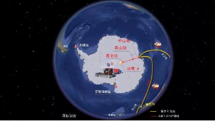 中国人的冰雪远征:挺进南极冰盖之巅