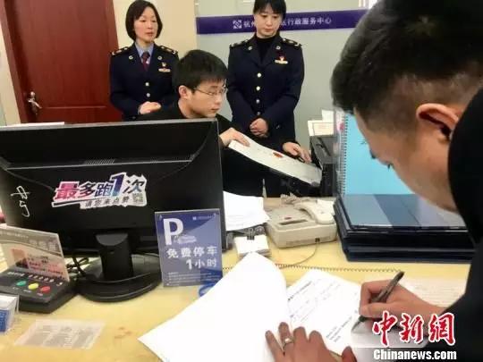 20句话速览李克强总理记者会精彩答问