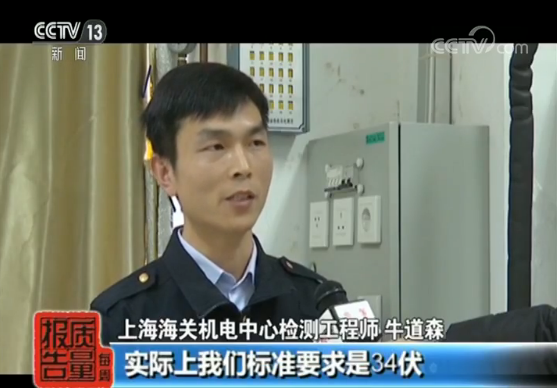 智能马桶盖安全隐患多 上海抽检网售产品近4成不合格
