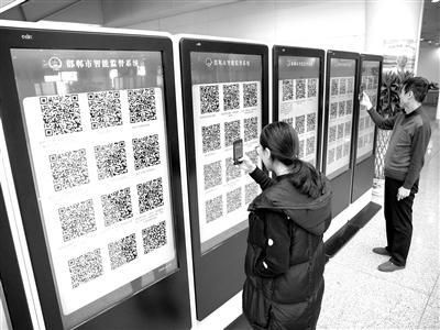 """""""码上监督""""马上办 市民二维码随手一扫反映问题小宝寻爱网东京热"""