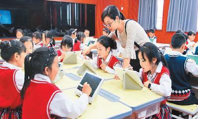 互联网助力教育行万里