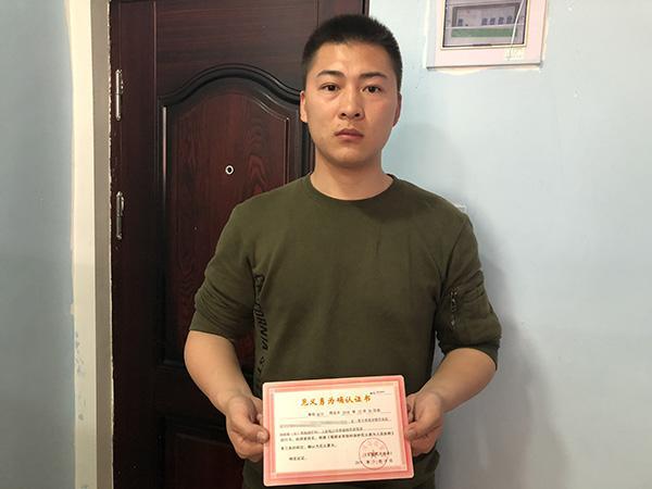 晋安区见义勇为基金会:收到公安确认证书将为赵宇申请表彰