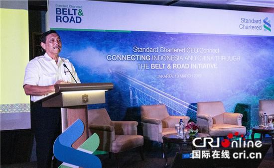 """印尼海洋统筹部长卢胡特19日在雅加达举行的""""'一带一路'连接中国与印尼""""研讨会上做主旨演讲"""