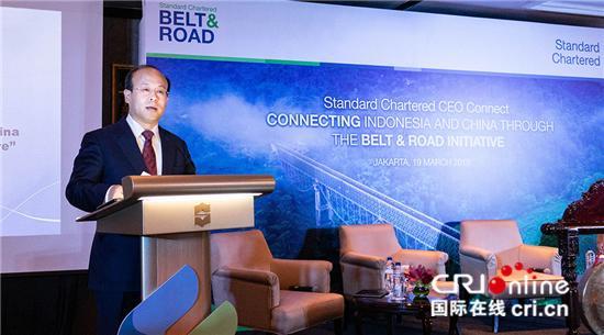 """中国驻印尼大使肖千19日在雅加达举行的""""'一带一路'连接中国与印尼""""研讨会上做主旨演讲"""