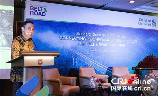 """印度尼西亚投资协调委员会主席?#26032;?#26031;·伦邦19日在雅加达举行的""""'一带一路'连接中国与印尼""""研讨会上做主旨演讲"""
