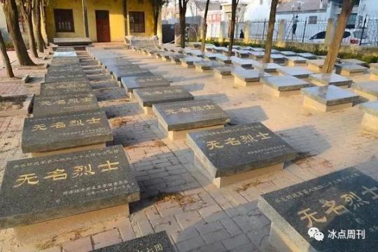 山东菏泽一社区书记帮英雄寻亲,从烈士陵园寄出千封信