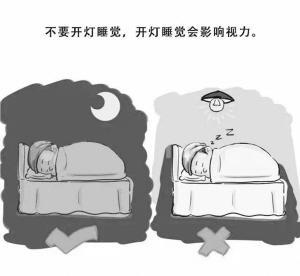 http://www.k2summit.cn/yishuaihao/495898.html