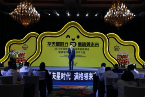 致敬百届糖酒会:满格华夫引领中国烘焙热现象