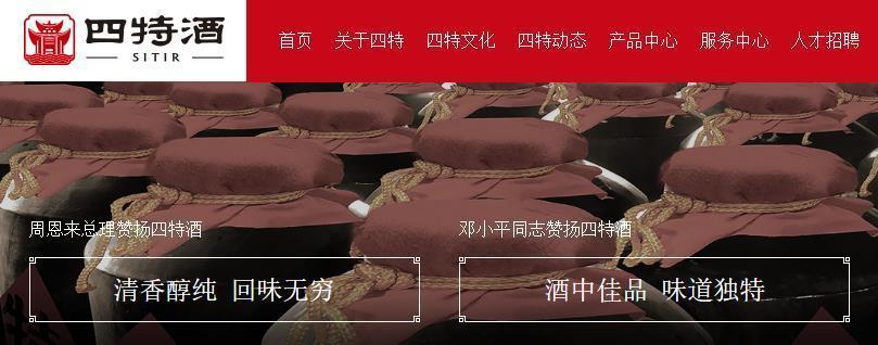 http://www.k2summit.cn/tiyujingsai/495932.html