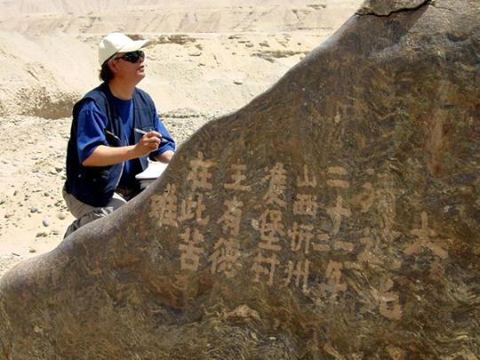 王仁湘:我做的考古与旁人不一样