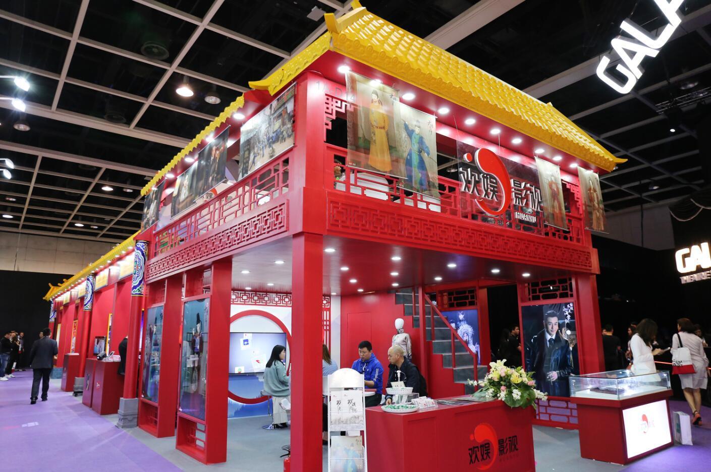 《延禧攻略》出品方欢娱影视亮相香港国际影视展