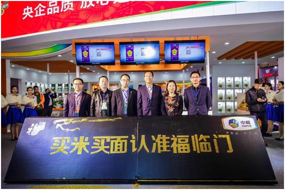 中粮粮谷磅礴出击2019中国糖酒会两大新品赢赞誉