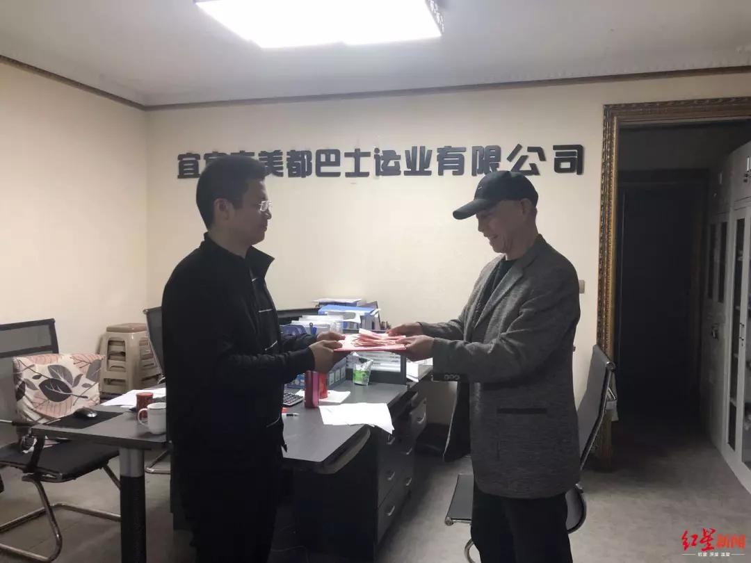 http://www.chinanews.com/cr/2019/0322/4160495489.png