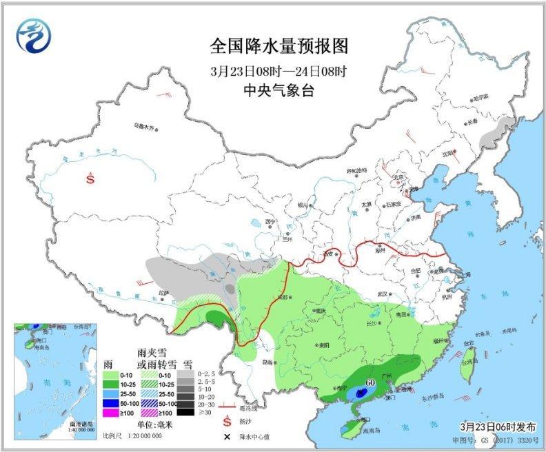 江南中南部、华南大部等地将有中到大雨局地暴雨