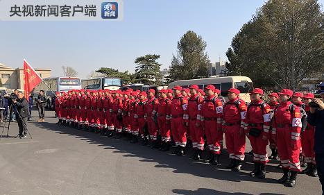 中国救援队赴莫桑比克实施国际救援