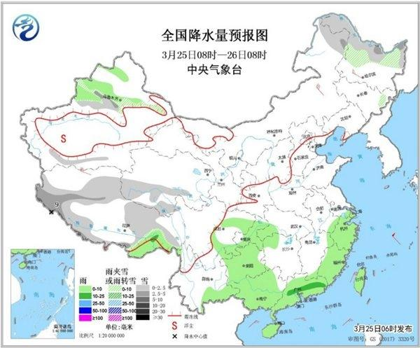 中东部开启回暖模式 华南等地阴雨难歇