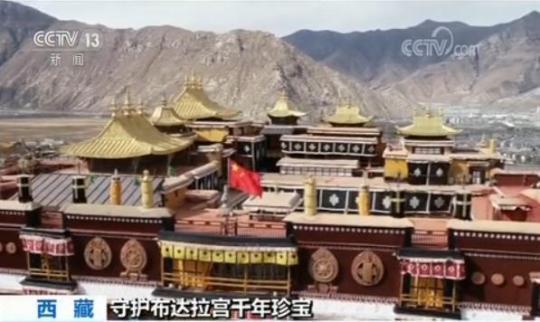布达拉宫始建于公元635年吐蕃赞普松赞干布时期,之后,历经雷击和战火,主要剩下法王修行洞。直到1645年,五世达赖喇嘛时期,开始重建白宫。1694年,完成红宫修建。