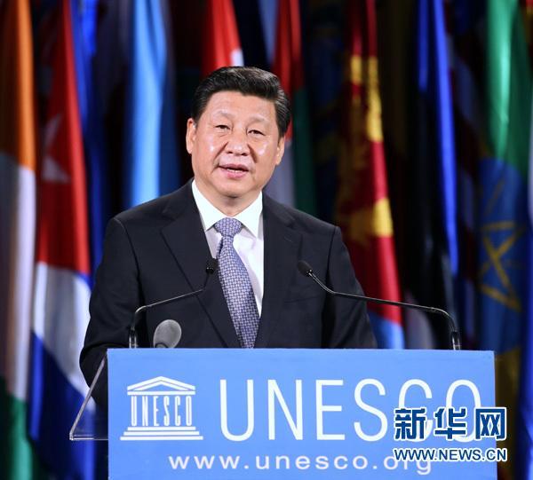 3月27日,国家主席习近平在巴黎联合国教科文组织总部发表重要演讲。 新华社记者 姚大伟 摄
