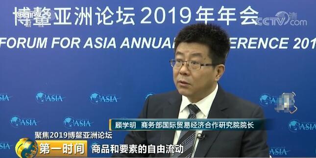 自贸区:对标国际标准 创建中国特色