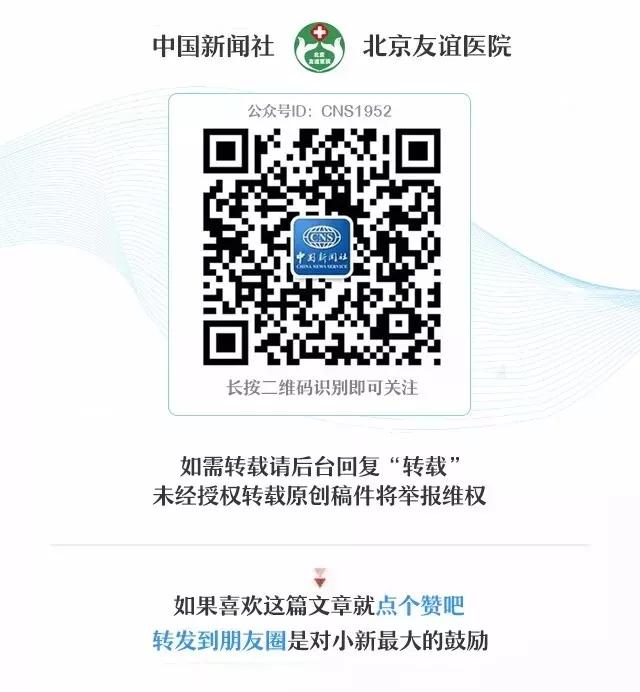 这是怎么回事呢? 北京友谊医院风湿内科主治医师周航