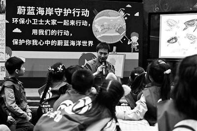 """北京海洋馆体验""""零照明"""""""