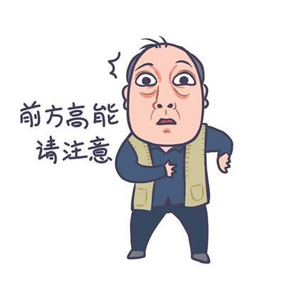 """苏大强脸色包刷屏 """"我不心疼版权"""""""
