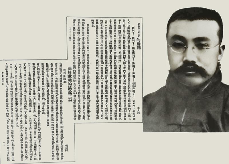 《求是》编辑部:毫不动摇坚持和发展中国特色社会主义