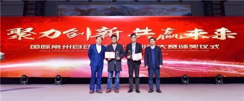 海格8米量产型无人驾驶纯电公交获国际自动驾驶技术创新大赛最佳操控奖