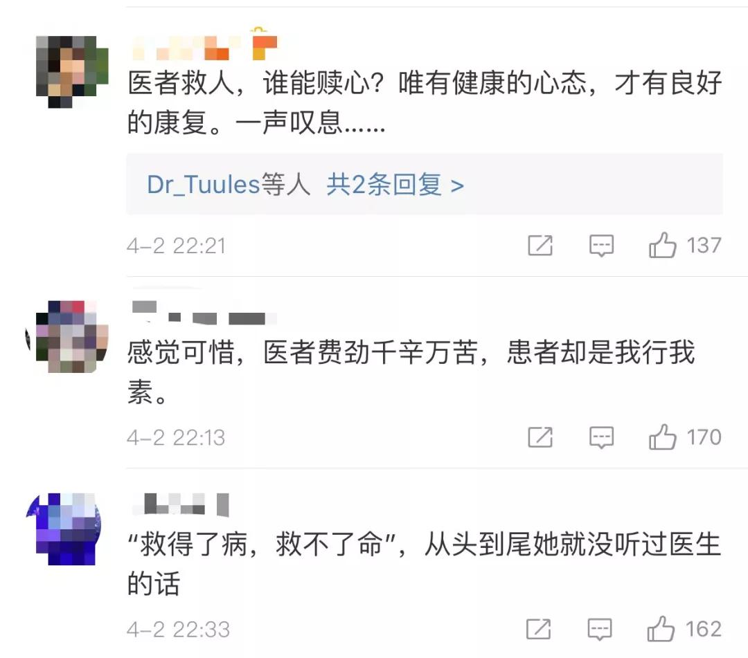 """高龄产妇离世舆论沸腾 是""""赌命产子""""还是""""绑架医生""""?"""