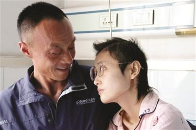 抗癌姑娘不再孤独 那个退伍铁汉为爱而来