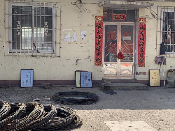 柔道冠军举报村支书始末:揭神秘的外商投资加工厂
