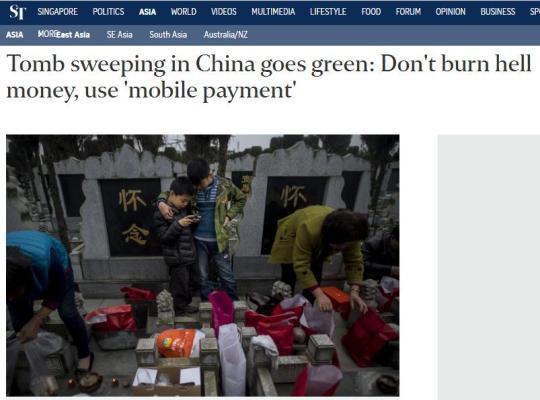 外媒这样看中国清明祭扫方式变迁