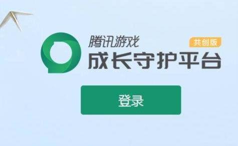 版号发放提速背后的思考:中国游戏在这个春天