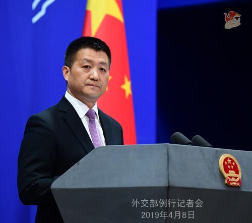 外交部就七国集团外长会声明、中欧关系等答问