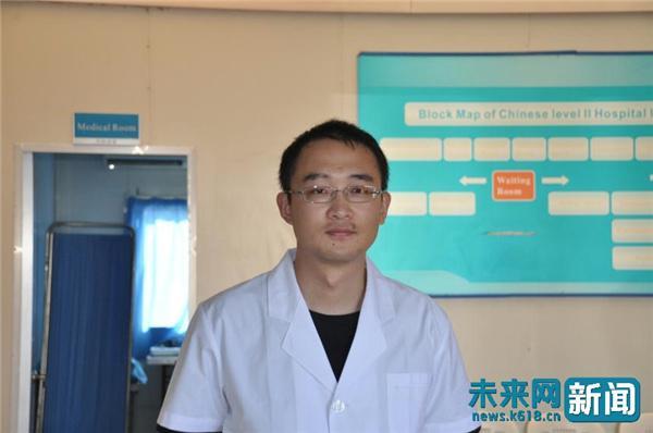 军医张彦:从维和救援到医学科普 跨越硝烟与生死益宝尔