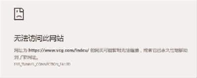 """视觉威尼斯人官网商业模式遭声讨 """"黑洞""""里装版权霸主的""""血盆大口"""""""